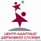 center_logo_uk